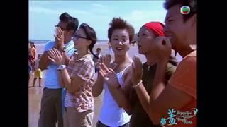 【節目】海陸暢遊 - 黃日華 梁榮忠 湯盈盈 蓋鳴暉 楊婉儀 1999 第一集
