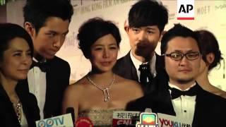 NEW Stars walk red carpet at the 31st annual Hong Kong Film Awards