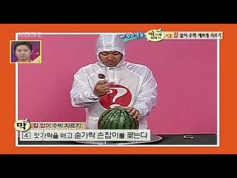沒刀時可以怎麼切西瓜?