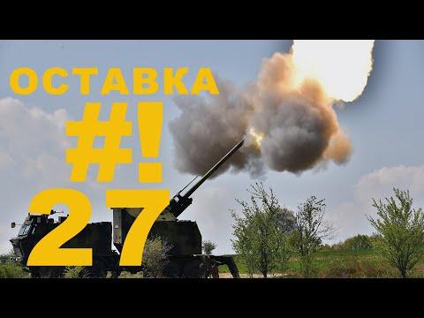 Самоходна топ-хаубица НОРА–Б52 М15 један је од најбоље продаваних сложених борбених система домаће одбрамбене индустрије и пројекат који је доказ способости нашег војноиндустријског комплекса и инвентивности наших војних инжињера. Ово је већ…