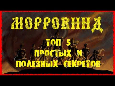 Скачать герои меча и магии 5 торрент rus