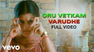 Oru Vetkam Varudhe  Naresh Iyer