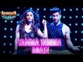 Tamma Tamma Song Releases | Badrinath Ki Dulhania | Alia Bhatt , Varun Dhawan