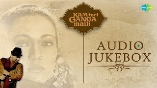 'Ram Teri Ganga Maili' Movie Songs   Old Hindi Songs   Audio Jukebox
