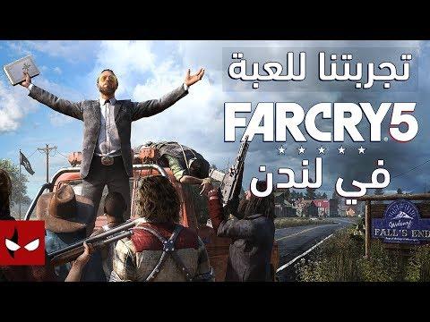 جربنا لكم لعبة Far Cry 5