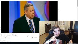 Кекич смотрит Петросяна | Лучшие клипы недели с Twitch #7