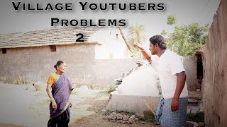 Village Youtubers Problems Part -2 | my village show | village comedy