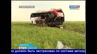Компенсации пострадавшим в ДТП в Казахстане