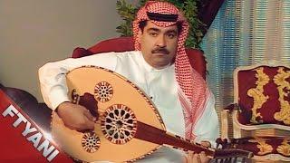 اغاني حصرية اخذت قلبي و روحي - ميحد حمد تحميل MP3