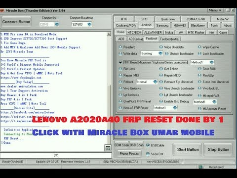 LENOVO A2020A40 UMT DONGEL 1 CLICK FRP EMOVE - смотреть