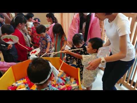 Sakurasukusuku Nursery School