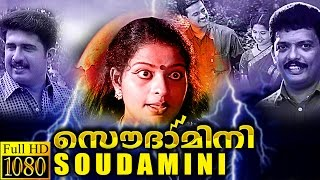 kinavalli malayalam full movie download