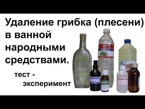 Wie die Nägel von gribka eksoderilom zu heilen