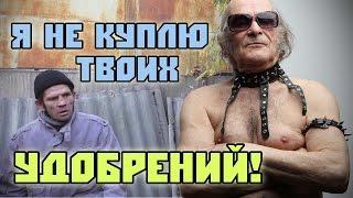 Ты втираешь мне какую-то дичь! Давидович & Ступин в фильме Гомункул!