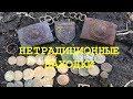 """КОП по ВОЙНЕ. """"Голубая"""" дивизия Вермахта. Что они делают?! Searching relics of WW2. Фильм 48."""
