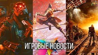 Игровые Новости — Cyberpunk 2077, Metro Exodus, Bannerlord, Sekiro, Biomutant, BF5 и новые игры