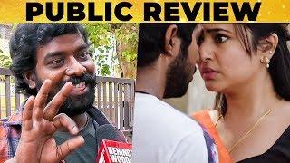Kuppathu Raja Public Review | G.V. Prakash Kumar | Poonam Bajwa