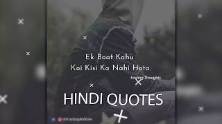 New video Feeling thoughts | Women Quotes | Sad Quotes | hindi quotes