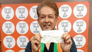 Jawed Habib with BJP!