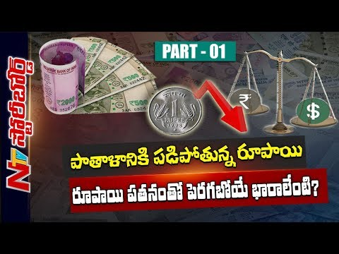 How The Falling Rupee Affects Indian Economy? | Rupee Hits Fresh Lifetime Low | Story Board