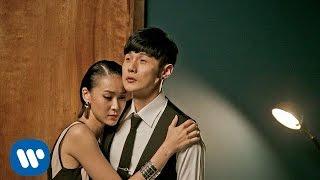 李榮浩 Ronghao Li - 不將就 Stubborn Love (Official 高畫質 HD 官方完整版 MV)