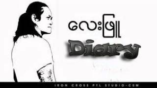 Diary    Lay Phyu (FULL ALBUM)