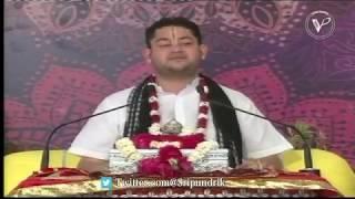 chaitanya bhav katha chintan 14 | Sri Pundrik Goswami Ji Maharaj