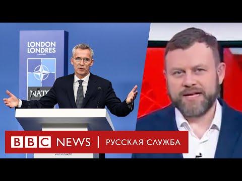 Угроза России и взаимные упреки. Итоги саммита НАТО | Новости