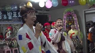 아랑고고대전갈마분원,2018송년회,이상식,김남주원장,