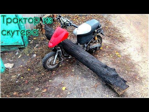 Сколько дров можно привезти на китайском скутере?