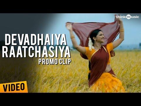 Sonnaa Puriyaadhu