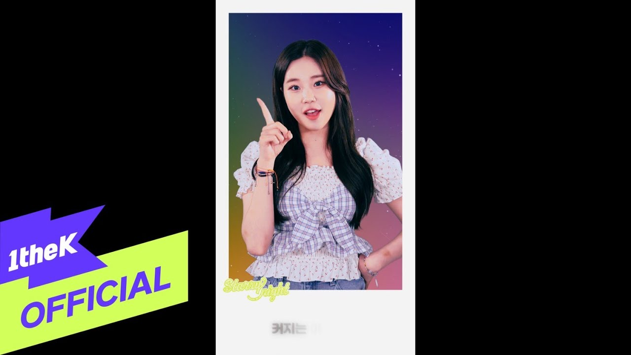 [Korea] MV : MOMOLAND - Starry Night