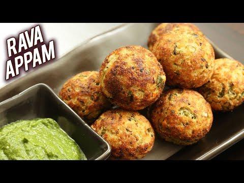 Instant Rava Appam Recipe | How To Make Rava Appe | Lunch Box Recipe By Ruchi | Rajshri Food