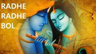 Radhe Radhe Bol With Hindi English Lyrics by Devi