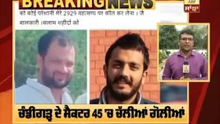 Breaking Update: Sonu Shah ਦੇ Murder ਦੀ ਜਿੰਮੇਵਾਰੀ Lawrence Bishnoi Gang ਨੇ ਲਈ