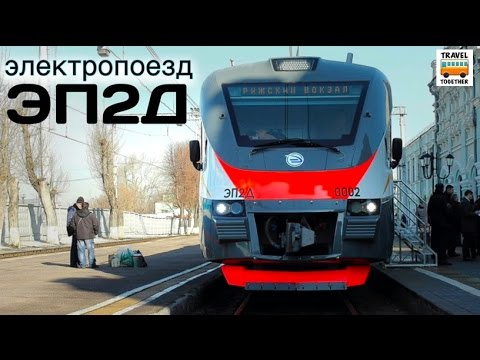 "Проект ""ПОЕЗДА"" Поезд ""Ласточка"" | Project ""TRAIN"" Train ""Lastochka"""