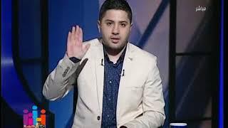 تحميل و مشاهدة أحمد سبايدر: منة شلبي ممثلة الماسونية العالمية .. وهجوم على شركة اتصالات معروفة MP3