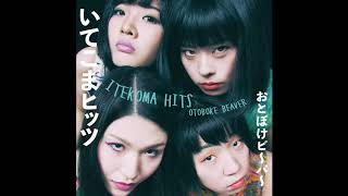 Otoboke Beaver   Bad Luck (Damnably 2019)