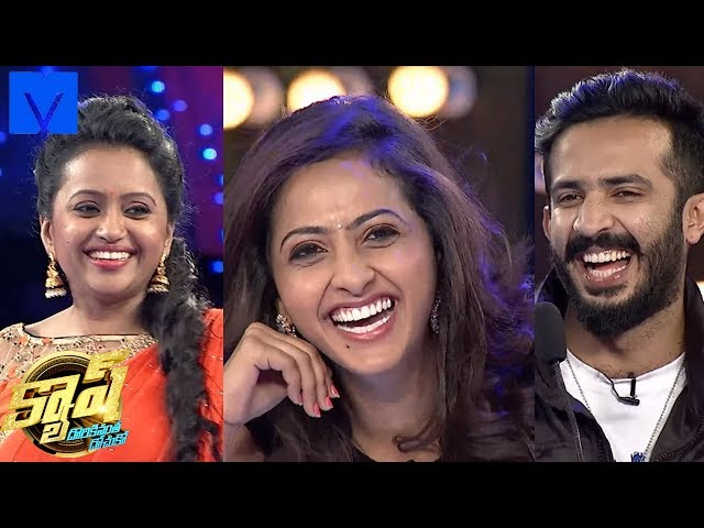 Cash ( Ravi, Lasya, Srinu, Racha Ravi) – Promo – 11th June 2016