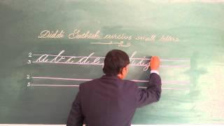 Gambar cover English Cursive Hannwriting Diddi Sathish