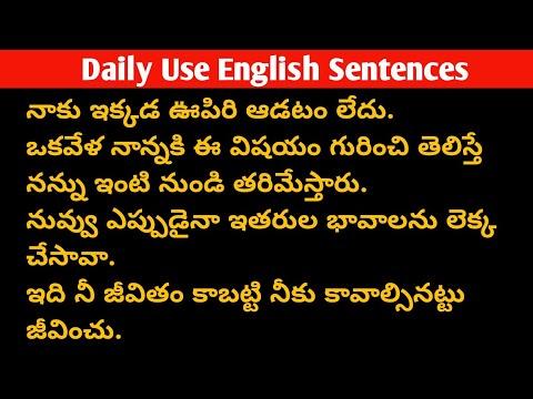 20 Daily Use English Sentences | Learn Useful English Sentences | English Speaking Practice