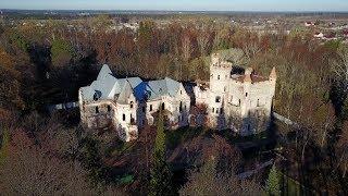 Разрушены равнодушием: усадьба Гребнево и замок в Муромцево