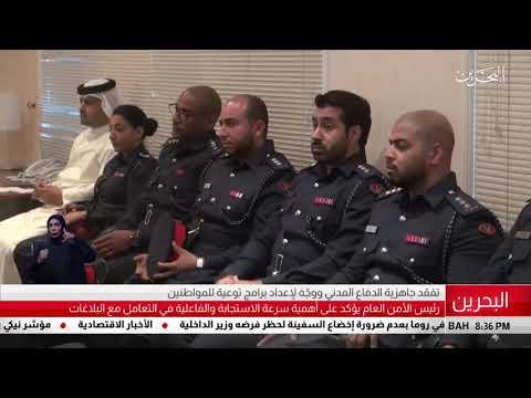 رئيس الأمن العام يؤكد على أهمية سرعة الاستجابة والفاعلية في التعامل مع البلاغات