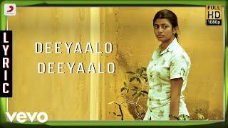 Deeyaalo Deeyaalo Lyric - Kayal