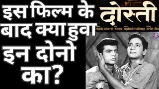 😔Dosti Movie I The Real Truth Behind Conspiracy I Sushil Kumar I Sudheer Kumar
