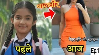 real name and age of baal veer actors 2018 - 免费在线视频最佳电影