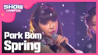 Show Champion EP.308 Park Bom - Spring(feat. Eunji of Brave Girls)