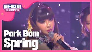 Show Champion EP.308 Park Bom - Spring(feat. Eunji Of Brave Girls)