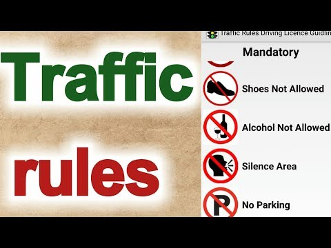 Traffic rules in telugu | know traffic rules on android phone