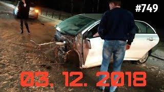 ☭★Подборка Аварий и ДТП/Russia Car Crash Compilation/#749/December 2018/#дтп#авария